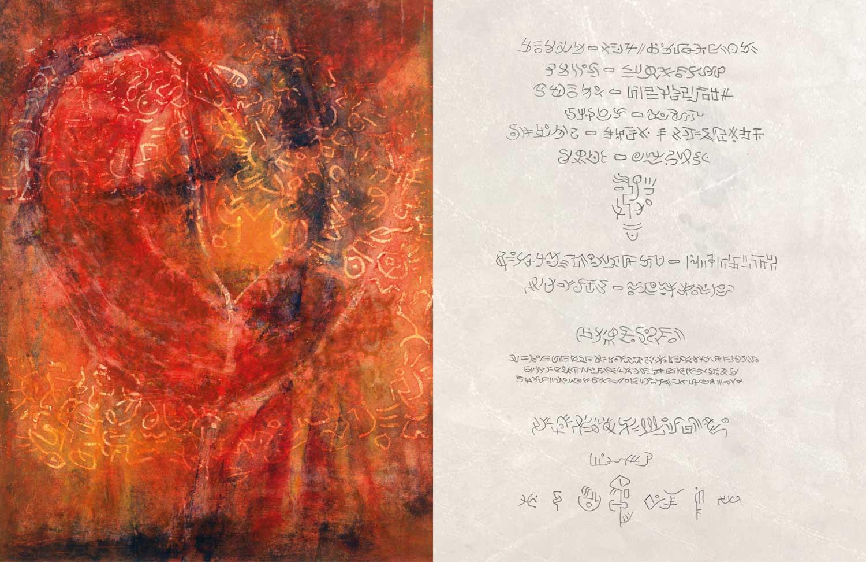"""Doppelseite 48/49 aus dem Buch """"Orm-Art – Vorlagen zur Intuition"""